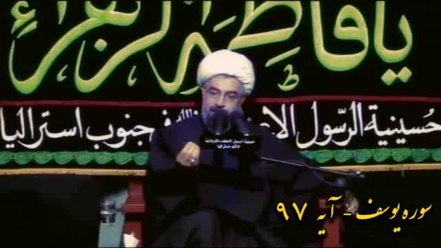 قسمت هفتم  - پاسخ به شبهه وهابی و سلفی در رابطه با توسل