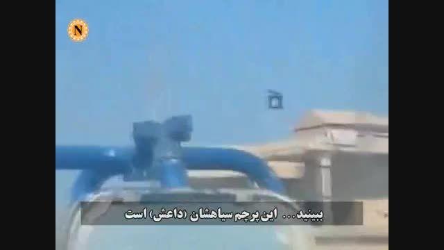 انهدام دیدنی پرچم داعش توسط تک تیرانداز عراقی  - سوریه