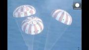فضاپیمای اوریون به زمین بازگشت