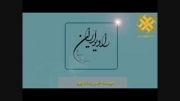 افتتاح سه طرح اقتصادی  و تولیدی در استان همدان