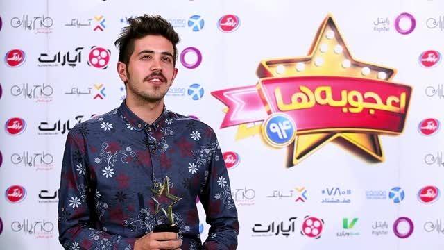 محمد صادق تیغ بخش از اصفهان - برگزیده مردمی بخش خوانندگی سنتی