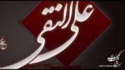 شهادت امام هادی علیه السلام ( بسیاز زیبا) حاج سعید عسگری
