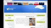آموزش خیاطی به زبان فارسی