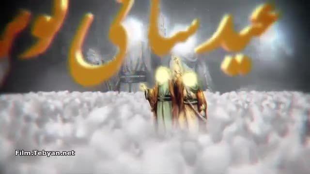 نماهنگ « مژده » وِیژه عید غدیر