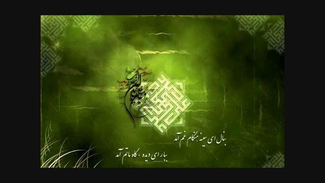 روضه بسیار ویژه شهادت حضرت علی(ع)با صدای حاج میثم مطیعی