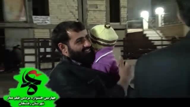گزارش اکران مردمی آثار جشنواره فیلم عمار در رفسنجان