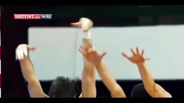 لحظات زیبا و جذاب لیگ جهانی والیبال