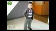 رقص باحال پسر بچه