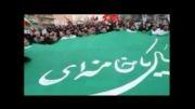 نماهنگ  ایران که کوفه نیست ...