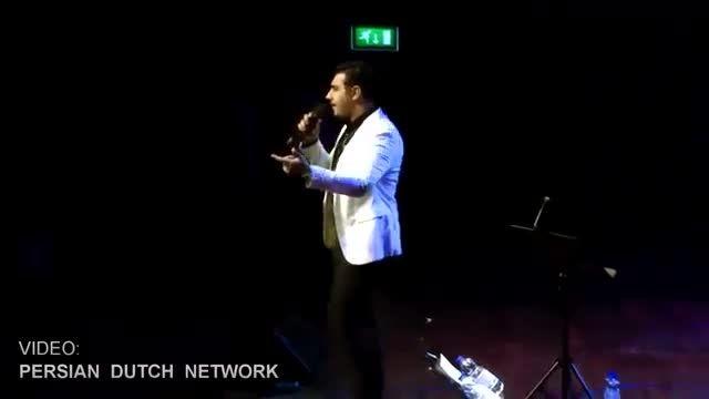 """کنسرت احسان خواجه امیری هلند 2015-آهنگ """"من یه پرنده ام"""""""