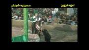 تعزیه امام حسین شینقر-حسن نرگسخوانی-غلام ترک