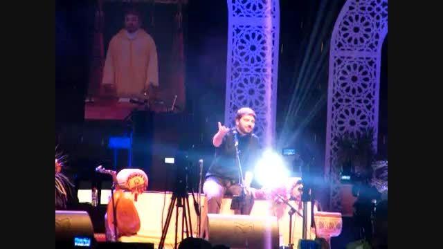 سامی یوسف - اجرای ترانه حسبی ربی در کنسرت تطوان 2015