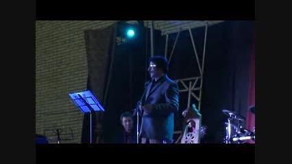 علیرضا افتخاری -بردی از یادم -کنسرت بندرعباس اسفند 93