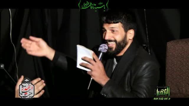 روضه حضرت زهرا (سلام الله علیها) کربلایی حسن طاهری