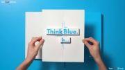تیزر متفاوت از فلکس واگن-Volkswagen Think Blue eco up