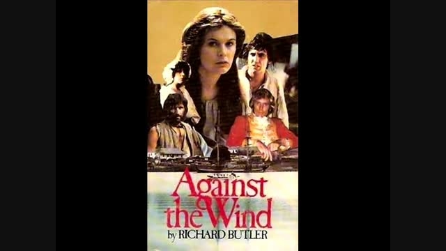 در برابر باد-Against the Wind