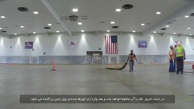 تست سیستم اطفای حریق با کف مخصوص + زیرنویس فارسی