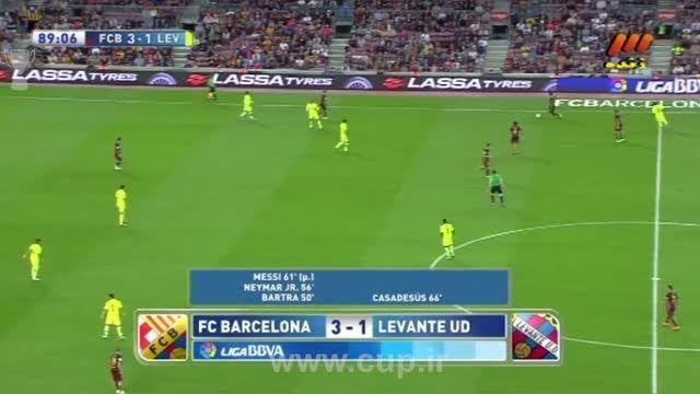 گل لیونل مسی؛ لوانته ( 1 ) - بارسلونا ( 4 )