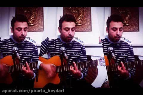 (حس خوبیه) با اجرای ساعد رمضان نژاد