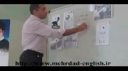 آموزش روش های تدریس زبان انگلیسی