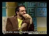 حسن محمدی - تربیت