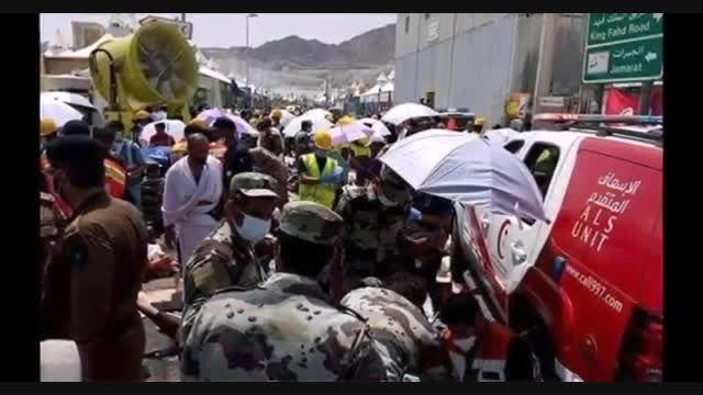 اخرین امار  کشته و زخمی در حادثه جدید مکه منا