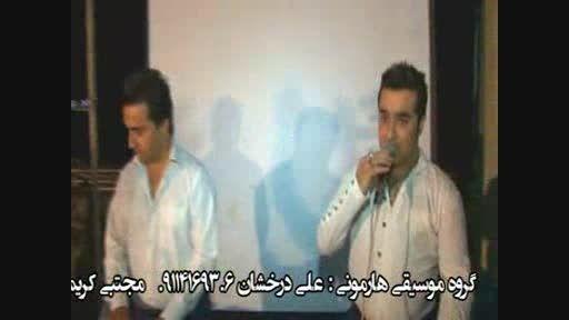 آهنگ تکدست جان دلبر ( جشن چالوس ) - احمد نیکزاد