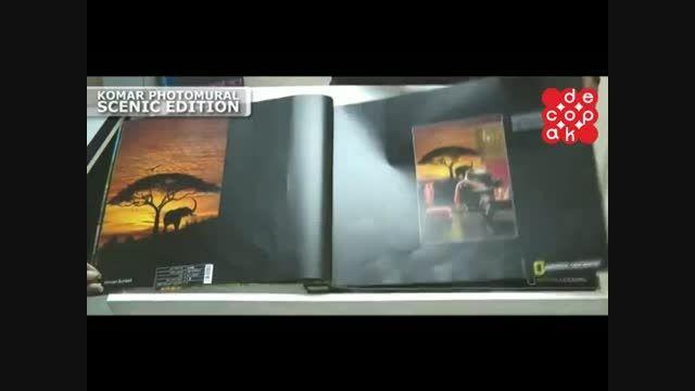 آلبوم پوستر دیواری کومار - بخش دوم