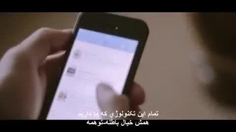 اثرات شبکه های اجتماعی (تکان دهنده ترین ویدیوی جهان)