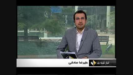 جهانگیری در عراق