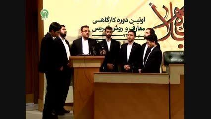 مدیحه خوانی میلاد امام علی در همایش تدریس نهج البلاغه