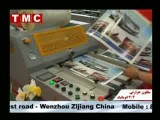 ماشین سلفون کش حرارتی 3/4 اتوماتیک 520- Semi-Auto Laminating Machine