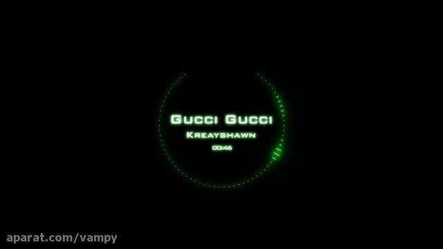 Kreayshawn-Gucci Gucci(Remix)