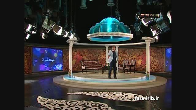 """تیتراژ ویژه برنامه """" ایوان بهار """" با صدای مجید اخشابی"""