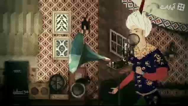 موزیک ویدیو جدید همایون شجریان - آرایش غلیظ