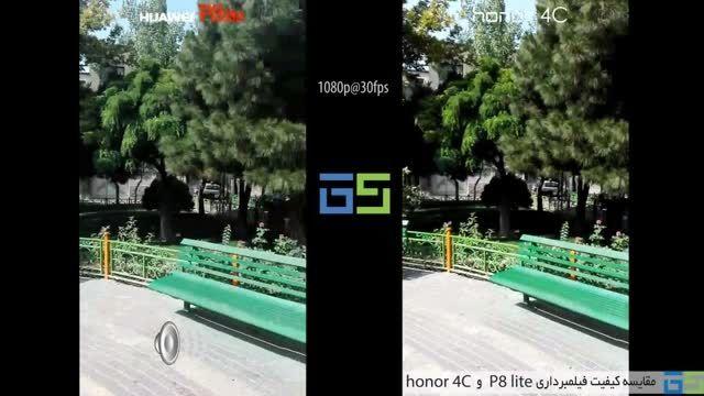 مقایسه کیفیت فیلمبرداری honor 4C و P8 lite