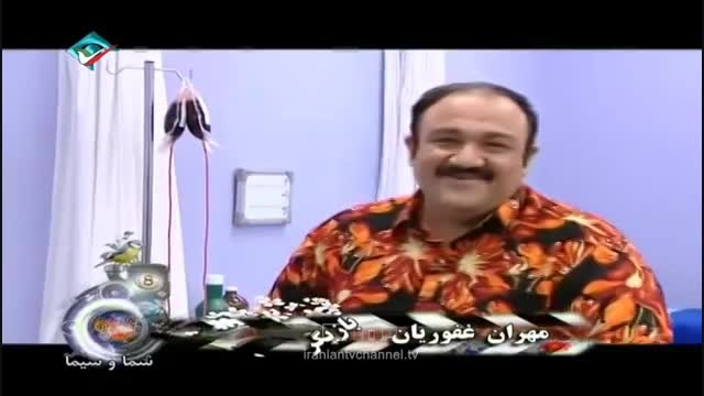 پشت صحنه سریال خنده دار در حاشیه مهران مدیری