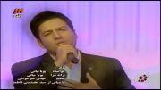 اجرای زنده پویا بیاتی در شبکه 3