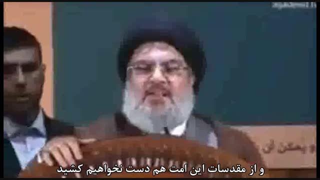 نحن شیعة علی ابن ابی طالب - سید حسن (با زیر نویس فارسی)