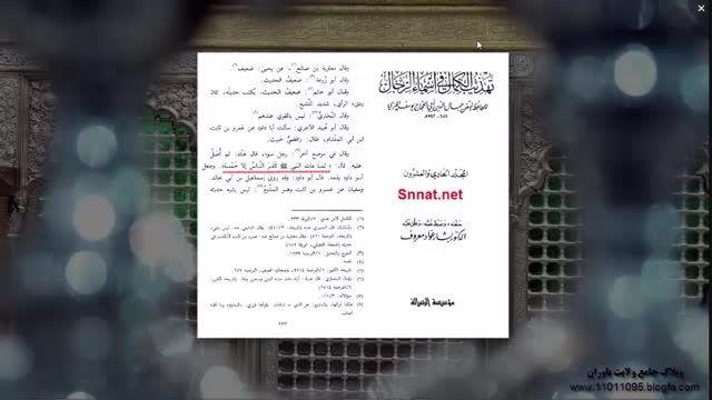 مرتد شدن عرب بعد از رحلت پیامبر+ سند از کتب اهل سنت