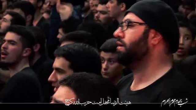 کربلایی محمد شعبانپور شور شب چهارم محرم بریز تو جام عشم