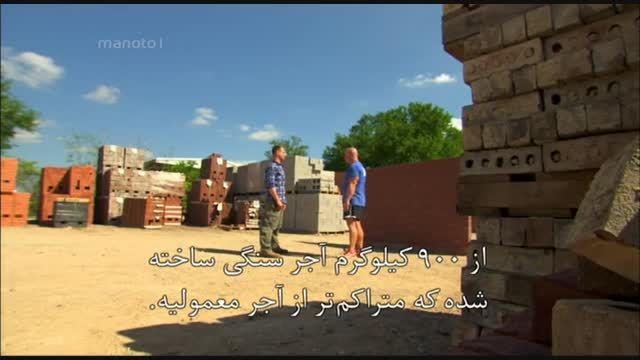 مستند فراتر از انسان با دوبله فارسی - ضربات مرگبار