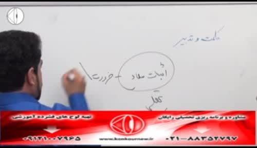 دین و زندگی سال دوم،درس 1 با استاد حسین احمدی(7)