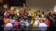 كمپ مهتاب - جشن روز عید غدیر - مركز طبى كودكان