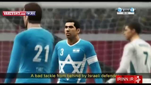 مربیگری علی دایی در برابر اسرائیل با درخشش مسی و رونالد