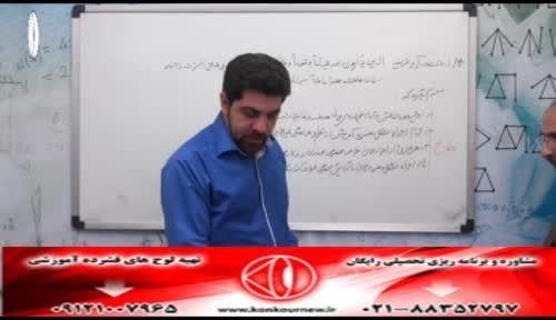 دین و زندگی سال دوم،درس 1 با استاد حسین احمدی(27)
