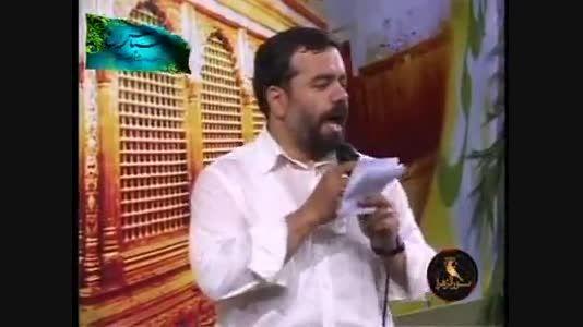 اسدالله یا حیدر٬علی مولا یاحیدر - محمود كریمی