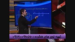تست خازن را با تکنیک مهندس مسعودی حل کنیم