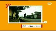 فیلم کوتاه محسن حسن زاده با موضوع ضرب المثل در فرش سپید