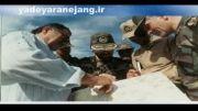 ما در سه مرحله واردکردستان شدیم سخنرانی شهید صیاد شیرازی